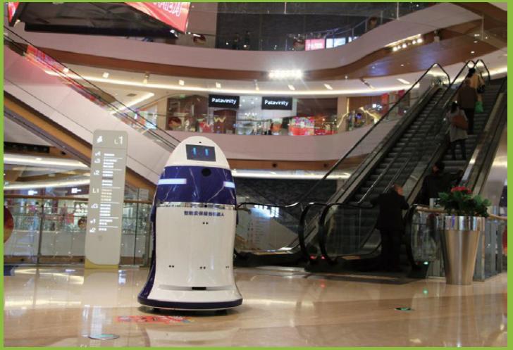 安保服务机器人
